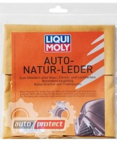 Фото 1 - Liqui Moly Auto Natur Leder Салфетка из кожи
