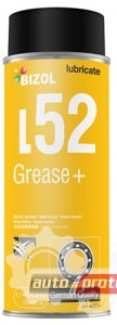 Фото 1 - Bizol Grease+ L52 Влаговытесняющая смазка белая