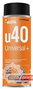 Фото 1 - Bizol Universal+ u40 Смазка проникающая
