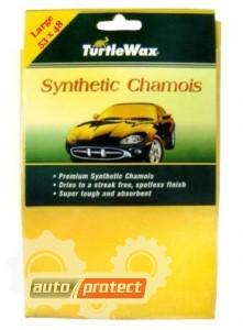 Фото 1 - Turtle Wax Synthetic Chamois Салфетка замшевая влаговпитывающая 53х48см