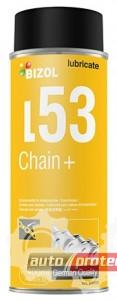 Фото 1 - Bizol Chain+ l53 Смазка для цепных передачь