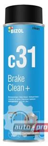 Фото 1 - Bizol Brake Clean+ c31 Очиститель тормозной системы