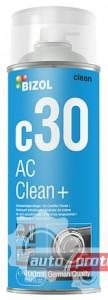 Фото 2 - Bizol AC Clean+ c30 Очиститель кондиционера