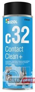 Фото 1 - Bizol Contact Clean+ c32 Очиститель контактов