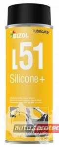 Фото 1 - Bizol Silicone+ L51 Смазка силиконовая
