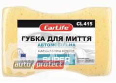 Фото 1 - Carlife Super Губка для мытья автомобиля c большими порами