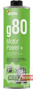 Фото 1 - Bizol Motor Power+ g80 Средство для очистки клапанов и камеры сгорания