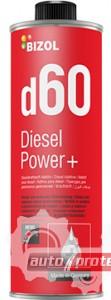 Фото 1 - Bizol Diesel Power+ d60 Присадка для дизельных двигателей