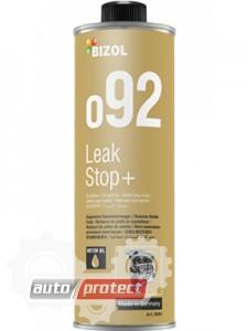 Фото 1 - Bizol Leak Stop+o92 Стоп течь моторного масла