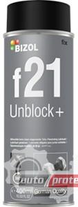 Фото 1 - Bizol Unblock+ f21 Смазка проникающая