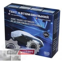 Фото 1 - Vitol Vitol Тент автомобильный нейлоновый, XL