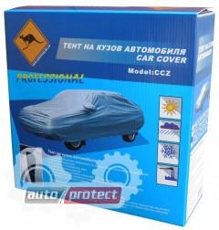 Фото 1 - Кенгуру Тент автомобильный нейлоновый на седан / хэтчбек, M 1
