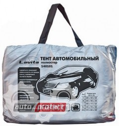 Фото 1 - Lavita Тент автомобильный полиэстер на седан, L 1