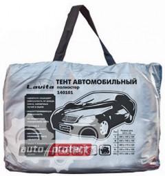 Фото 1 - Lavita Тент автомобильный полиэстер седан, XL 1