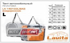 Фото 2 - Lavita Тент автомобильный нейлоновый на седан, L