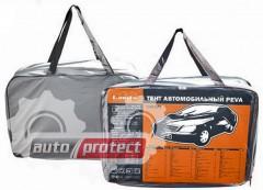 Фото 1 - Lavita Тент автомобильный нейлоновый на седан, M 1
