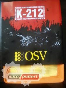 Фото 1 - OSV K-212 фильтр воздушный 1