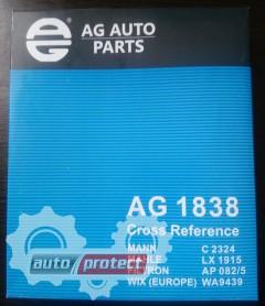 Фото 1 - AG Auto Parts AG 1838 фильтр воздушный 1