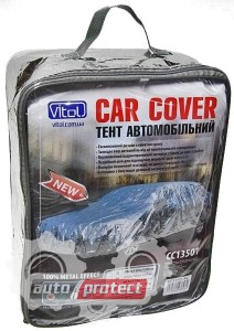 Фото 1 - Vitol Aluminium Тент автомобильный полиэстер седан, XL 1