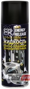 Фото 1 - Energy Release Смазочно-охлаждающая жидкость для режущего инструмента 1