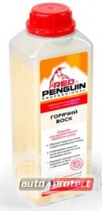Фото 1 - XADO Red Penguin Горячий воск, концентрат 1