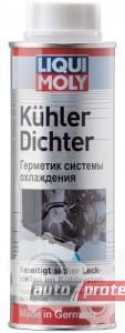Фото 1 - Liqui Moly Kuhlerdichter Герметик системы охлаждения 1