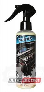 Фото 2 - Helpix Professional Полироль для панели приборов 2