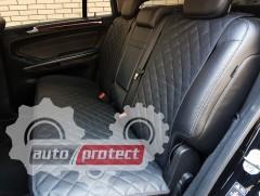 Фото 3 - Аvторитет Premium Накидки из экокожи на передние и задние сиденья, черные