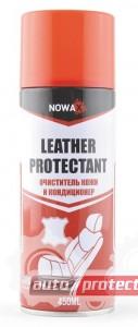Фото 1 - Nowax Leather Protectant Очиститель кожи 1