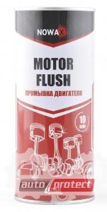 Фото 1 - Nowax Motor Flush Промывка двигателя 1