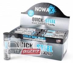 Фото 1 - Nowax Quick Steel  Быстрая сталь, холодная сварка 1
