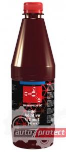 Фото 1 - Nanoprotec Fuel Additive Antigel Антигель для дизельного топлива -45С
