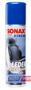 Фото 1 - Sonax NanoPro Extreme Очиститель для ухода за кожаными поверхностями