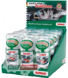 Фото 1 - Sonax Очиститель кондиционера в автомобиле антибактериальный 1