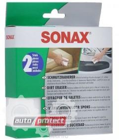 Фото 1 - Sonax Губка для очистки пластика 1