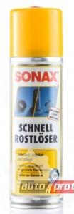 Фото 1 - Sonax Очиститель ржавчины 1