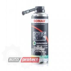 Фото 1 - Sonax Professional Алюминиевая пастообразная смазка 1