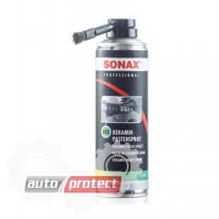Фото 1 - Sonax Professional Керамическая аэрозоль паста 1