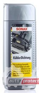 Фото 1 - Sonax Professional Герметик для системы охлаждения 1