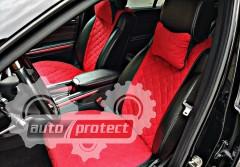 Фото 1 - Аvторитет Premium Накидка на переднее сиденье, красный, 2шт 1