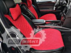 Фото 4 - Аvторитет Premium Накидка на переднее сиденье, красный, 2шт 3