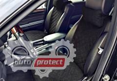 Фото 1 - Аvторитет Premium Накидка на переднее сиденье, черный, 2шт 1