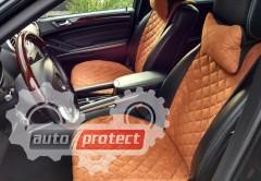 Фото 1 - Аvторитет Premium Накидки на передние и задние сиденья, коричневые 1