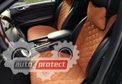 Фото 4 - Аvторитет Premium Накидки на передние и задние сиденья, коричневые 4