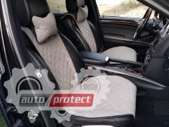 Фото 2 - Аvторитет Premium Накидки на передние и задние сиденья, серый 2