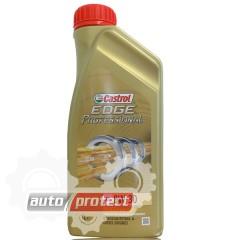 Фото 1 - Castrol Edge Professional A3 0W-30 Синтетическое моторное масло 1