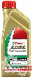 Фото 2 - Castrol Edge Professional Longlife III 5W-30 Синтетическое моторное масло 1