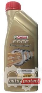 Фото 1 - Castrol Edge Professional Longlife III 5W-30 Синтетическое моторное масло