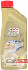Фото 1 - Castrol Castrol Edge Professional A5 5W-30 Синтетическое моторное масло
