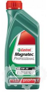 Фото 1 - Castrol Magnatec Professional A5 5W-30 Синтетическое моторное масло